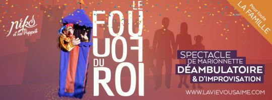 spectacle de rue déambulatoire spectacle improvisation marionnette festival centres commerciaux